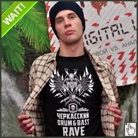 ������� �������� ���������� drum-n-bass rave 2012 (black)